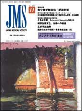JMS11_2014