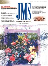 2015年JMS1月号