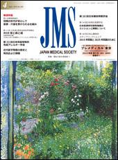 JMS2015_04
