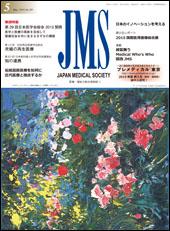 JMS2015_05