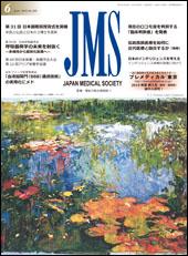 JMS2015_06