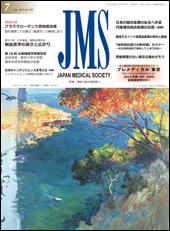 JMS2015_07