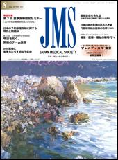 JMS2015_8