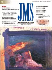 JMS2015_9