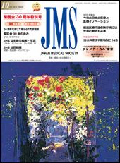 JMS2015_10