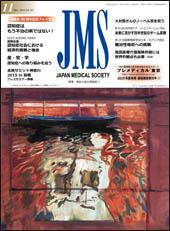 JMS2015_11