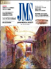 JMS2015_12