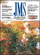 JMS2016_01