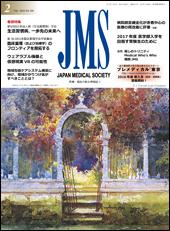 JMS2016_02
