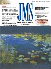 JMS2016_06