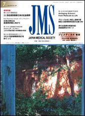 JMS2016_07