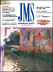JMS2016_09