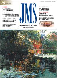 jms2016_10
