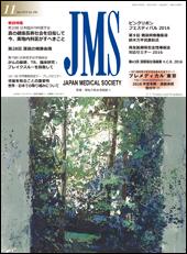 jms2016_11