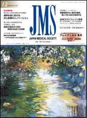 jms2016_12