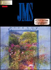 jms2017_01