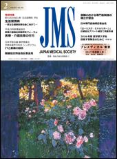 JMS2017_02