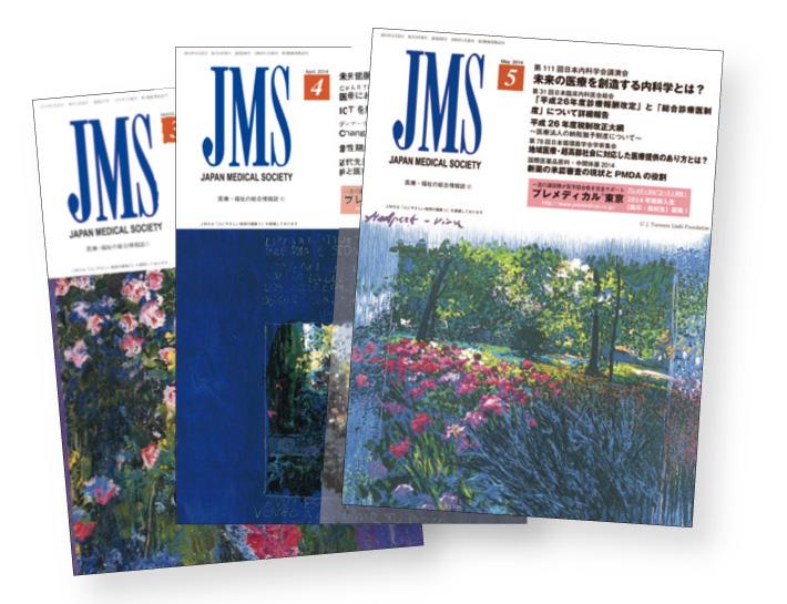 JMS_2014_345