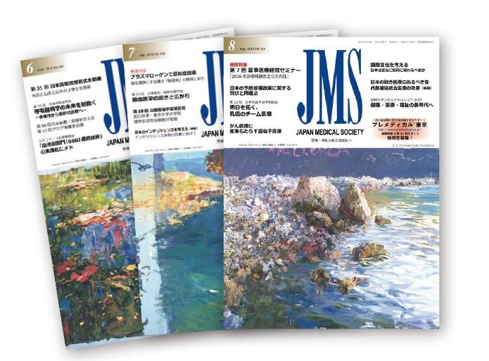 JMS_2015_678